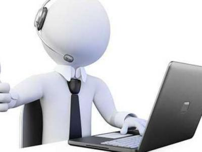 Utility Of VoIP Service For Ca..