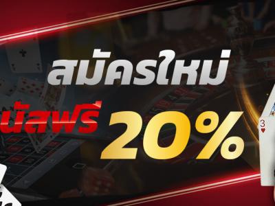 On-line Casinos Assessment - V..