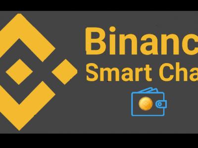 Develop your Binance Chain Wal..
