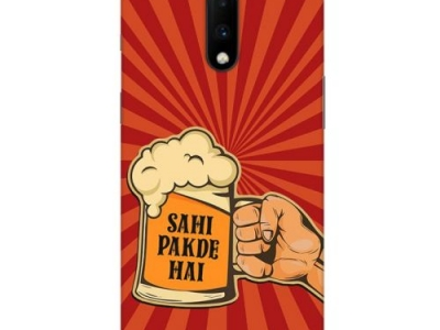 Protect Your Phone With The St..