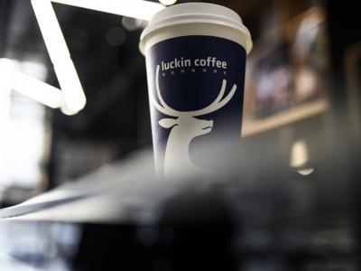 Lucking Coffee - China Starbuc..