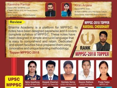 MPPSC Preparation Tips for MPP..