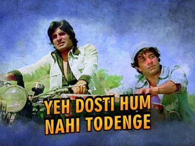 6 Dosti Hindi Songs to Dedicat..
