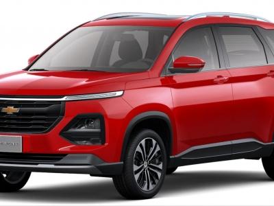 The new 2022 Chevrolet Captiva..