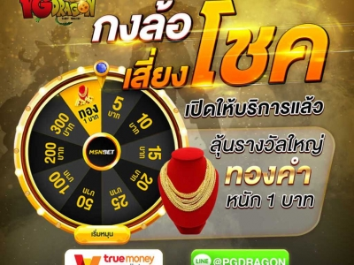 On Line Slot Games - Recommend..