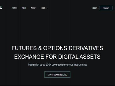 Drixx Exchange