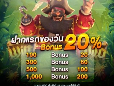 Pleasure In On the web casino ..